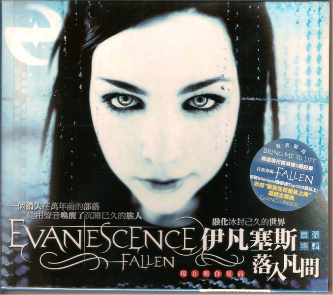 File:Taiwancover2.png